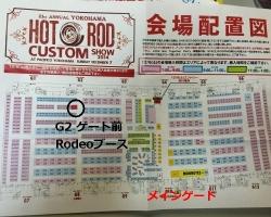 Hotrod show 2014会場図_Rodeo
