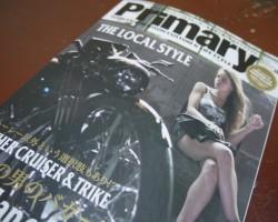Primary201505Rodeo